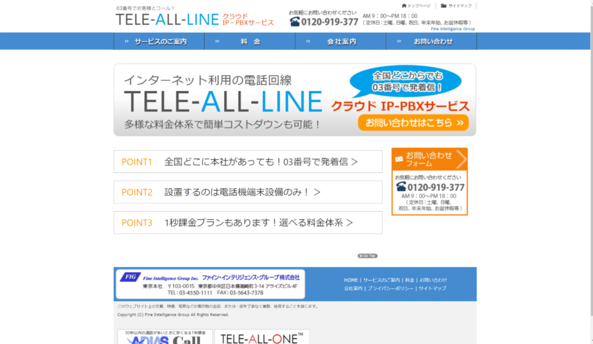 TELE-ALL-LINE