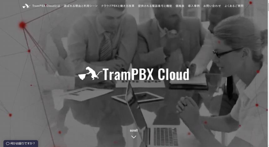 tranpbx